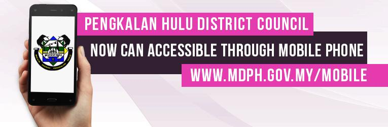 MDPH now can accessible through mobile phone